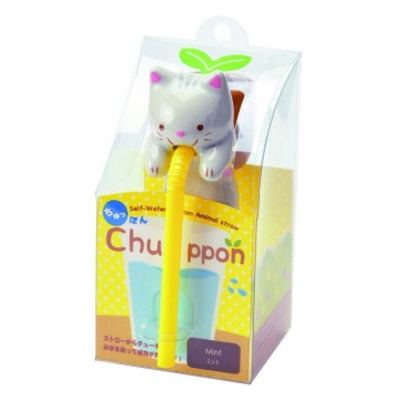 Chuppon Self-Watering Plant - Kitty