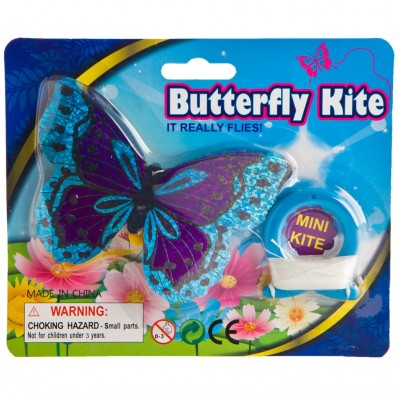 World's Smallest Kite - Butterfly